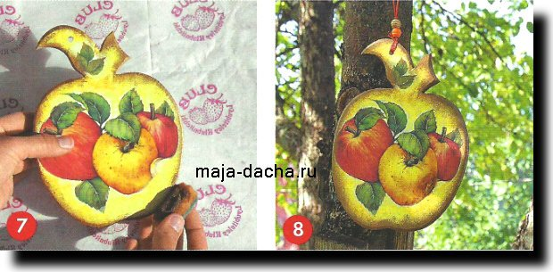 готовое яблочко