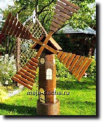 мельница из дерева