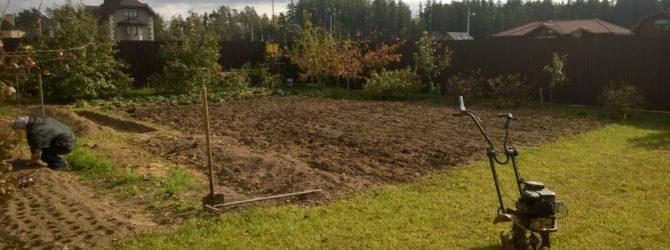 копаем огород