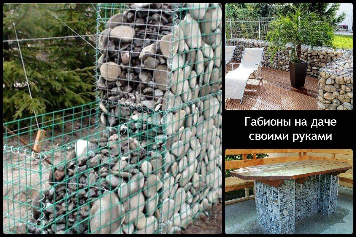 Сетки для камней в баню своими руками фото 838