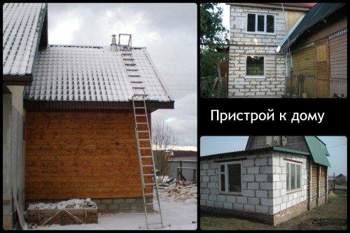 Пристрой к домику на даче