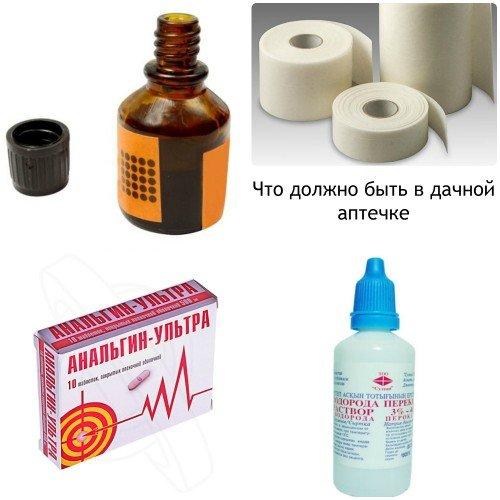 Дачная аптечка