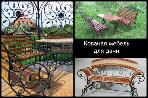 Кованая мебель для дачи