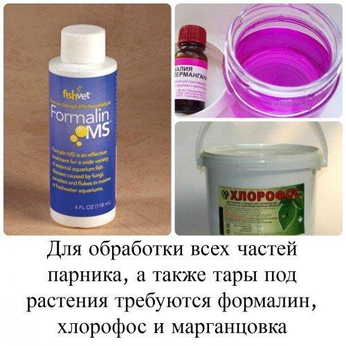 Вещества для дезинфекции