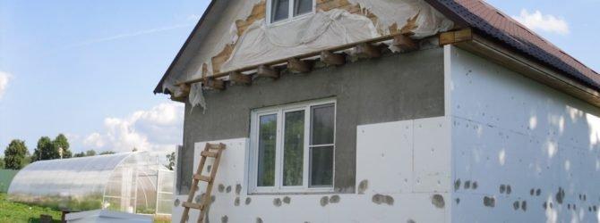 Как правильно утеплить фасад