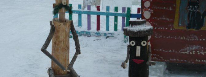 Деревянный человечек для сада своими руками - Моя дача 32
