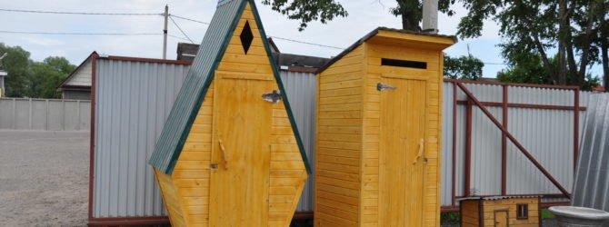 Строим туалет на приусадебном участке