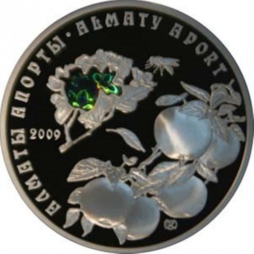 монета с изображением яблони