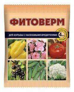 Инсектицид Фитоверм
