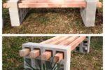 Скамейка из блоков и бруса