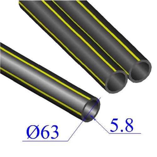 Труба ПЭ80 63