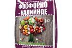 Фосфорно-калийная смесь