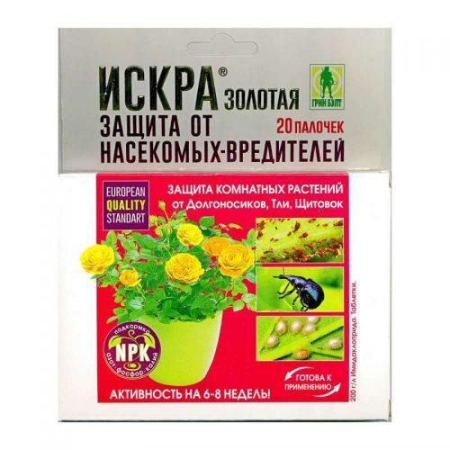 Искра инсектицид