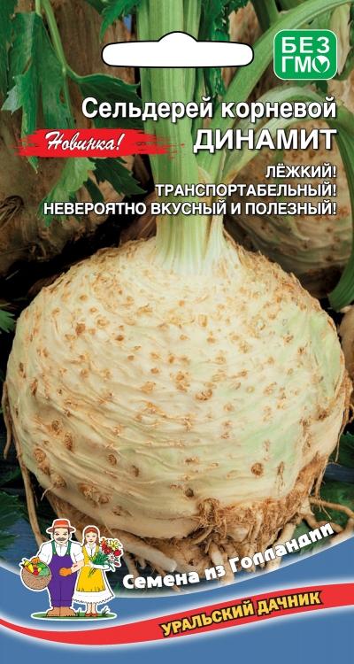 Сельдерей Диамант